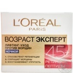 L'Oreal Dermo Expertise Trio Active Age Expert lifting anti-age care 45+  Night Cream