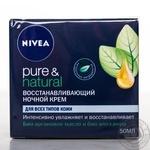 Cream Nivea Pure & natural for face 50ml