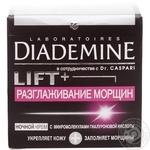 Крем нічний Dr.Caspari розгладж.зморш. Diademine Lift+50мл