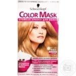 Color Schwarzkopf Color mask beige blond for hair Germany