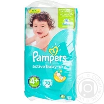 afae2f815c98 Скидка на Подгузники Pampers Active Baby-Dry 4+ 9-16кг 70шт купить ...