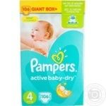 Підгузники Pampers Active Baby-Dry 4 Maxi 8-14кг 106шт