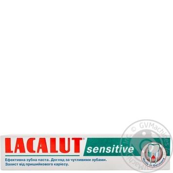 Зубная паста Lacalut Senstive 75мл