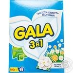 Стиральный порошок Gala 3в1 Весенняя свежесть автомат 400г