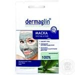 Mask Dermaglin for face 20g