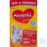 Смесь молочная Нутриция Малютка 1 сухая адаптированная с пребиотиками для детей с рождения 700г Россия
