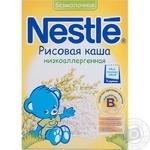 Каша детская Нестле рисовая безмолочная сухая быстрорастворимая с бифидобактериями с 4 месяцев 200г Россия