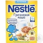 Каша детская Нестле Гречневая молочная с 4 месяцев 250г Россия