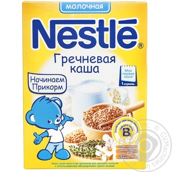 Каша Нестле молоко сухое для детей с 4 месяцев 250г Россия