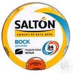 Воск для обуви Salton черный 75мл