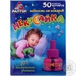 Жидкость от комаров Раптор Некусайка для детей 30 ночей