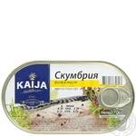 Скумбрия KAIJA филе в масле 170г Латвия