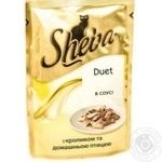 Food Sheba with poultry meat for cats 85g