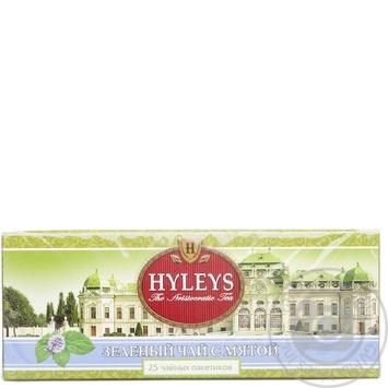 Tea Hyleys green packed 25pcs 37.5g cardboard packaging