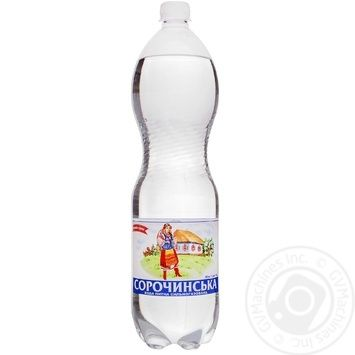 Вода Сорочинская сильногазированная пластиковая бутылка 1500мл Украина