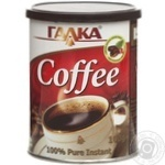 Natural instant coffee Galca 100g Ukraine