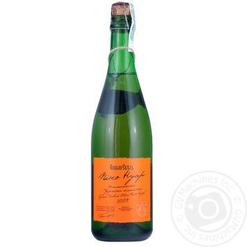 Sparkling wine pinot noir Novyi svet Nuar white brut 750ml glass bottle