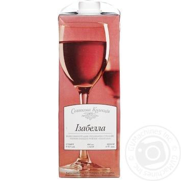 Вино рожеве Святкова Колекція Ізабелла виноградне ординарне столове напівсолодке 12% 1000мл