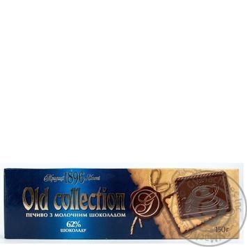 Печенье ХБФ Old collection с молочным шоколадом 150г