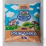 Ряженка Молочна родына 4% 450г пленка Украина