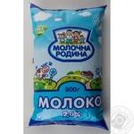 Молоко Молочна родина пастеризоване 2.6% 1000г плівка Україна
