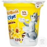 Десерт Том и джерри творожный с ванилью 5% 120г Украина
