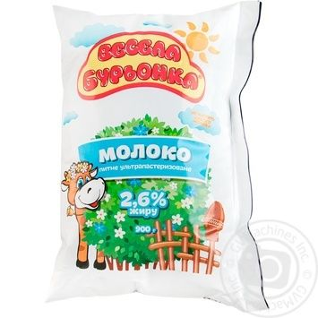 Vesela Bureonka UHT Milk 2.5% 900g - buy, prices for Furshet - image 1