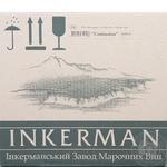 Wine chardonnay Inkerman white dry 12% 2008year 700ml Ukraine