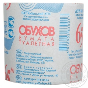 Obuhiv Toilet Paper 65m - buy, prices for Novus - image 5