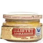 Паштет Онисс Домашний со сливочным маслом 200г