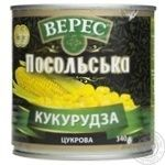 Vegetables corn Veres Ambassadorial canned 340g can
