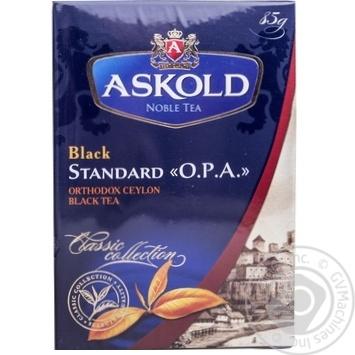 Чай Аскольд Крупнолистовий чорний 85г