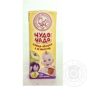 Скидка на Сок Чудо-Чадо сливочно-яблочный с мякотью и витамином С с 3-ох месяцев 200мл пэт Украина