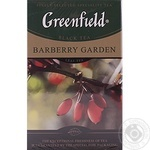 Black tea Greenfield Barberry Garden with fruits and barberry flavor 100g cardboard packaging