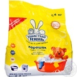 Powder detergent Ushasty nian Children's for washing of children's clothes 2400g