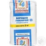 Мука Киев млин пшеничная высшего сорта 2кг