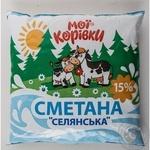 Сметана Мои коровки 15% 400г пленка Украина