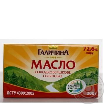 Скидка на Масло Галичина селянское сладкосливочное 72.6% 200г