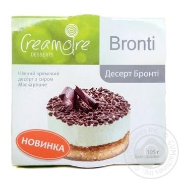 """Скидка на Сирний десерт ТМ """"Creamoire"""" 9,6%. Бронті (Bronti) 105 грам"""