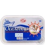Fish herring Cherkassyryba with spices preserves 300g hermetic seal Ukraine