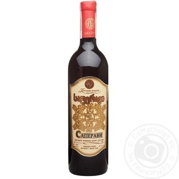 Вино червоне Кахеті Сапераві виноградне натуральне сухе 13% скляна пляшка 750мл Грузія