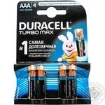 Battery Duracell Turbo for home aaa