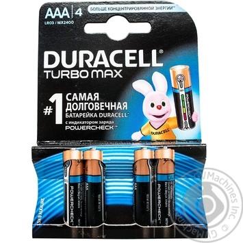 Батарейки Duracell turbo max AAA 4шт