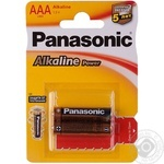 Батарейки Panasonic LR03 Alkaline Power ААА 2шт