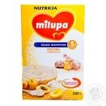 Dry milk rice porridge Nutricia Milupa with apricot for 6+ months babies 230g Poland
