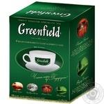 Tea Greenfield