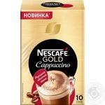 Напій кавовий Nescafe Gold Cappuccino розчинний в стіках 10*15г