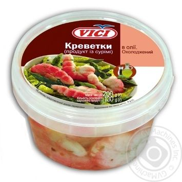 Vici Seafood in oil shrimp 200g