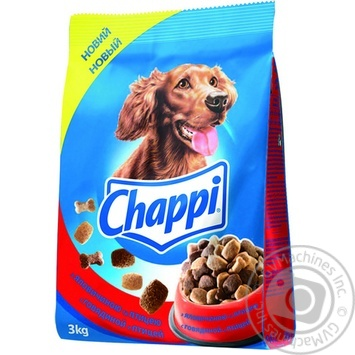 Dry dog food Chappi with beef and poultry 3g
