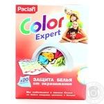 Салфетки Paclan для защиты белья от окрашивания 20шт